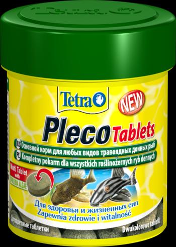 Tetra Pleco Tablets 120 таблеток ( 66 мл, 36 г) Тетра плеко Таблетс