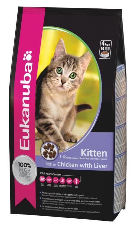 Eukanuba kitten 400г. Корм для котят, беременных и лактирующих кошек на основе курицы и печени. 400г.