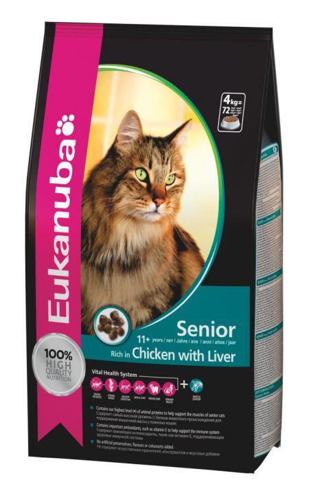 Eukanuba Senior 2kg. Корм для пожилых кошек 2кг.