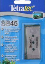 Tetra SB 45 Запасные лезвия для скребка, 2 шт.